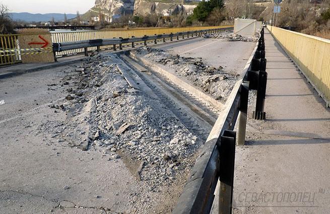 Инкерманский мост ремонт